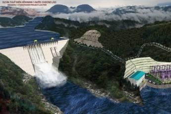 Nhà máy Thủy điện Xekaman 1 (Laos) (290MW)