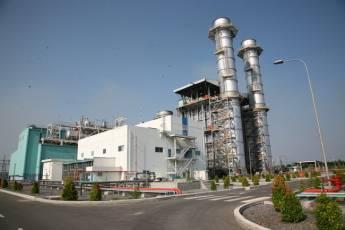 Nhà máy Nhiệt điện Nhơn Trạch 1